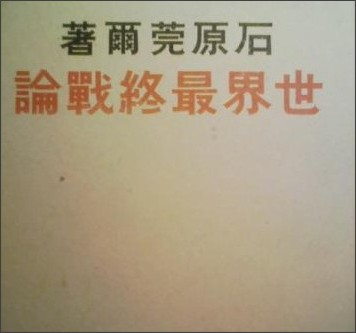 http://aishoren.exblog.jp/10863973/