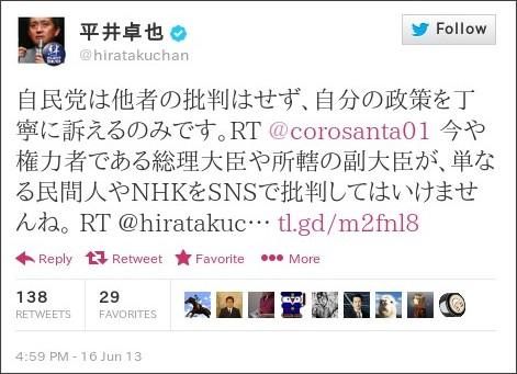 https://twitter.com/hiratakuchan/status/346416823333449728
