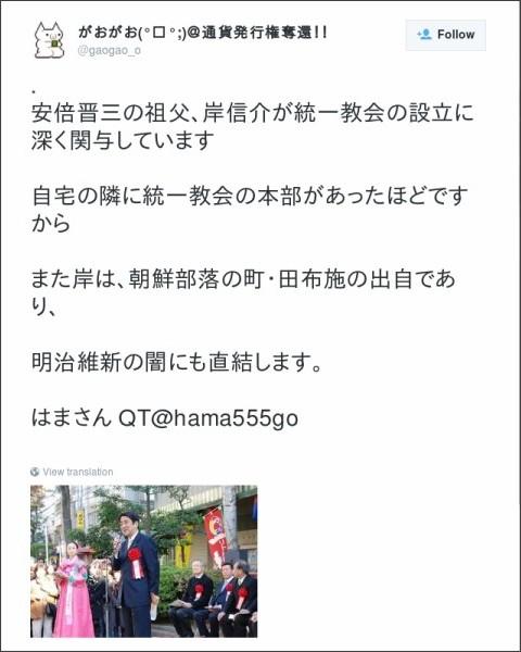 https://twitter.com/gaogao_o/status/595697858776584196