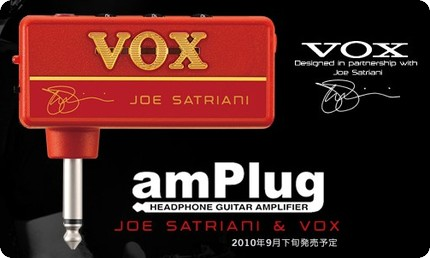 http://www.voxamps.jp/products/amplug_js/