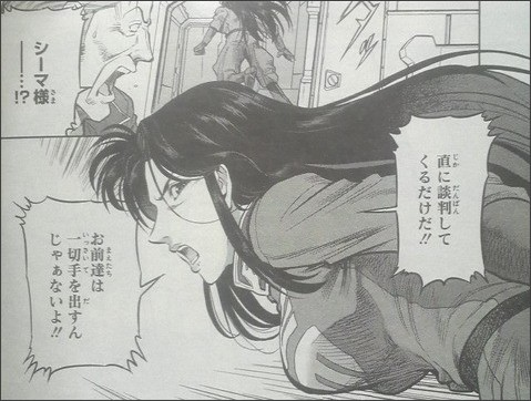 http://livedoor.blogimg.jp/abacabu-abacabu/imgs/3/3/33a1e9e2-s.jpg