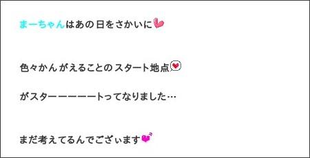 http://ameblo.jp/morningmusume-10ki/entry-12166766180.html