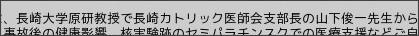 http://www.j-cma.com/index_sub1_19thseminar.html