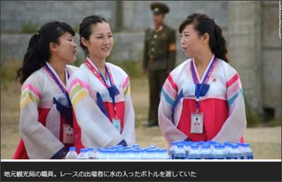 http://www.cnn.co.jp/photo/35039724-16.html