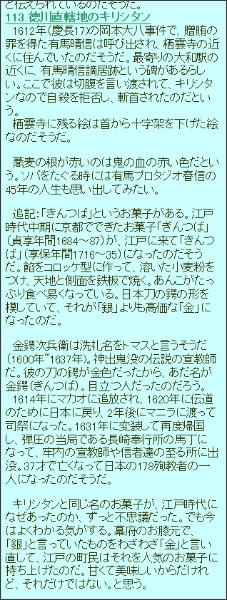 http://homepage.mac.com/kamekokishi/soba.html