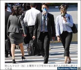 http://bizmakoto.jp/makoto/articles/0905/21/news053.html
