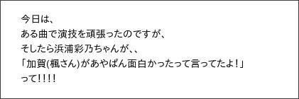 http://ameblo.jp/kobushi-factory/entry-12105586675.html