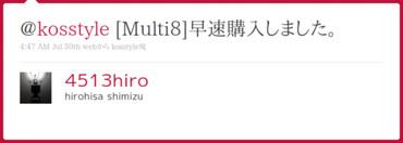 http://twitter.com/4513hiro/status/19903790398