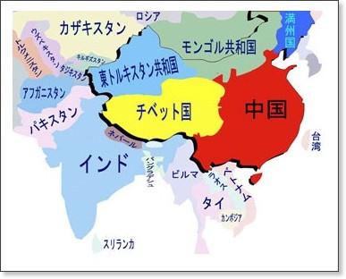 http://uygur.fc2web.com/uygur.index.html