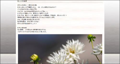 http://photonz.exblog.jp/19058267/