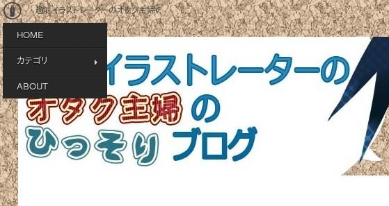 http://webmaterials.hateblo.jp/