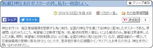 https://blogs.yahoo.co.jp/takamc2002/47649950.html