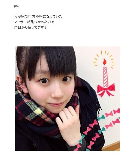 http://ameblo.jp/tsubaki-factory/entry-12108403425.html