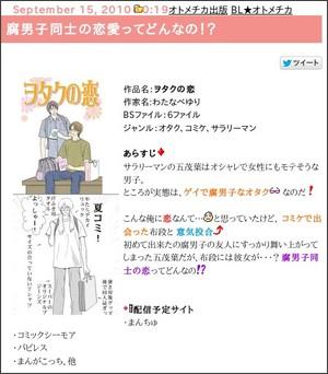 http://www.kagekiya.com/archives/892418.html