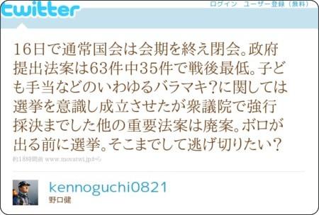 http://twitter.com/kennoguchi0821/status/16304000845