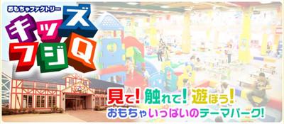 http://www.grinpa.com/kidsfujiq/index.html