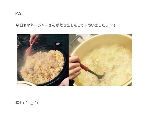 http://ameblo.jp/tsubaki-factory/entry-12142803961.html