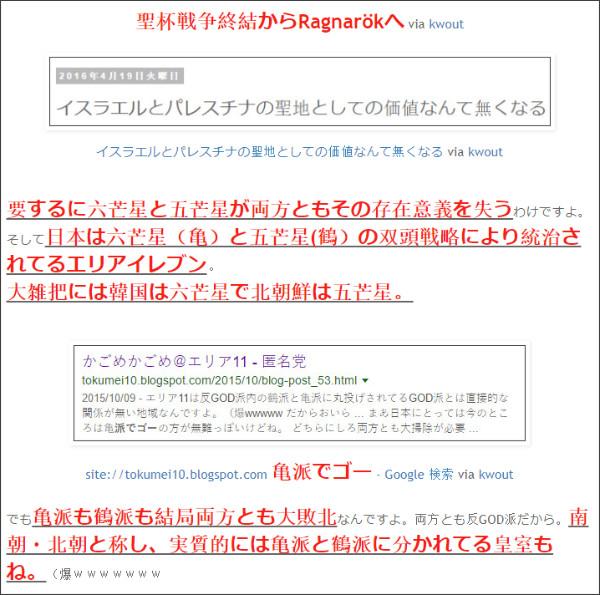 http://tokumei10.blogspot.com/2016/08/blog-post_23.html