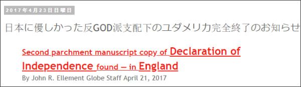 http://tokumei10.blogspot.com/2017/04/god_23.html