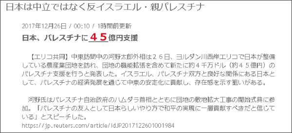 http://tokumei10.blogspot.jp/2017/12/blog-post_176.html