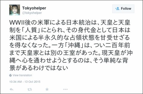 https://twitter.com/tokyohelper/status/653987207837978625
