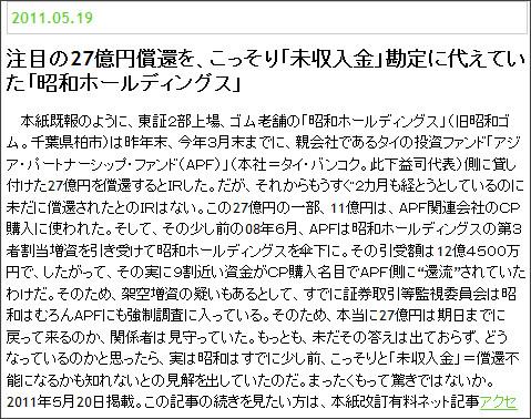 http://straydog.way-nifty.com/yamaokashunsuke/2011/05/27-cf63.html
