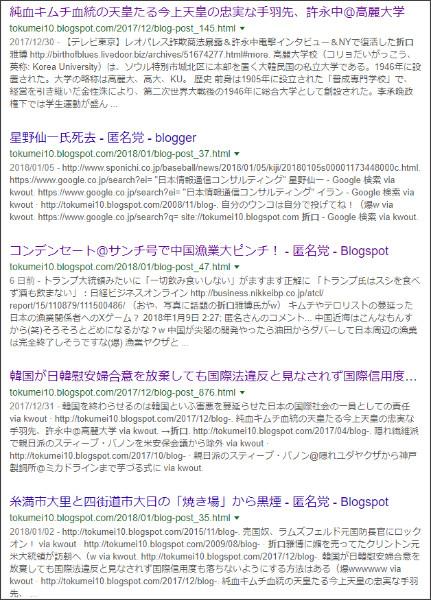 https://www.google.co.jp/search?q=site://tokumei10.blogspot.com+%E6%8A%98%E5%8F%A3&source=lnt&tbs=qdr:m&sa=X&ved=0ahUKEwjR1-6RqtfYAhUX-GMKHUQiCNIQpwUIHw&biw=1199&bih=929
