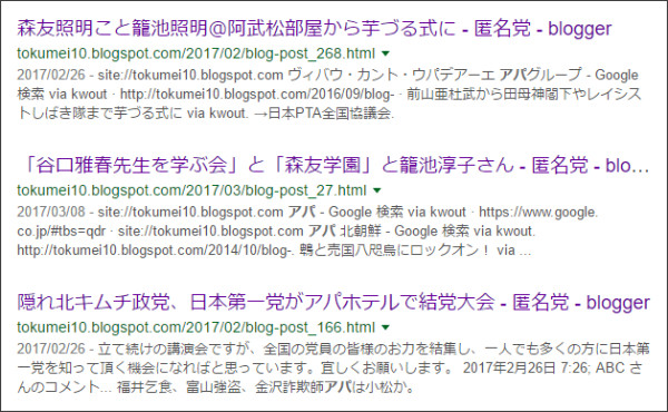 https://www.google.co.jp/#tbs=qdr:m&q=site://tokumei10.blogspot.com+%E3%82%A2%E3%83%91&*