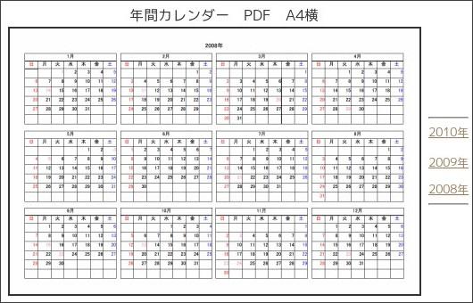 カレンダー cdサイズ カレンダー : ... カレンダーと2009年カレンダー