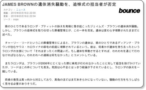 http://tower.jp/article/news/4055