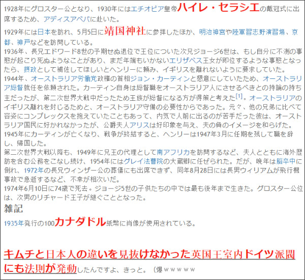http://tokumei10.blogspot.com/2017/02/blog-post_733.html