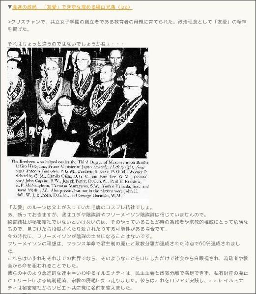 http://blog.livedoor.jp/fgejtocfk4fk5j23dk5/archives/835000.html