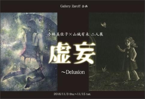 http://www.house-of-zaroff.com/ja/gallery_2nd/20161103/1.jpg