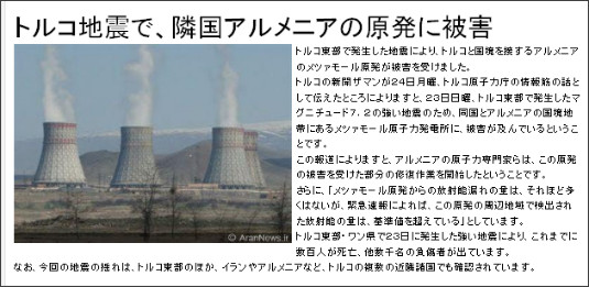 http://japanese.irib.ir/index.php?option=com_content&view=article&id=22102:2011-10-25-11-37-35&catid=17:2010-09-21-04-36-53&Itemid=116
