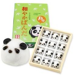 http://www.namikoshiken.co.jp/shopping/index.html