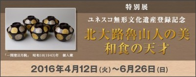 http://www.mitsui-museum.jp/