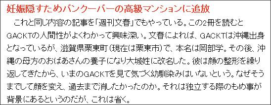 http://www.j-cast.com/tv/2012/09/06145478.html?p=2