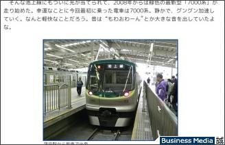 http://bizmakoto.jp/makoto/articles/1004/17/news002.html