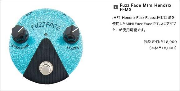 http://www.moridaira.jp/archives/37687