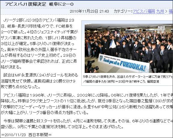 http://www.nishinippon.co.jp/nnp/item/211583