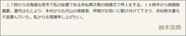http://webcache.googleusercontent.com/search?q=cache:loZ6wpdX5MkJ:www.daichi.gr.jp/diary/diary_2006_11.html+&cd=16&hl=ja&ct=clnk&gl=jp