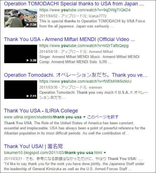 https://www.google.co.jp/#q=Thank+You+USA