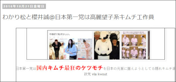 http://tokumei10.blogspot.com/2016/10/blog-post_58.html