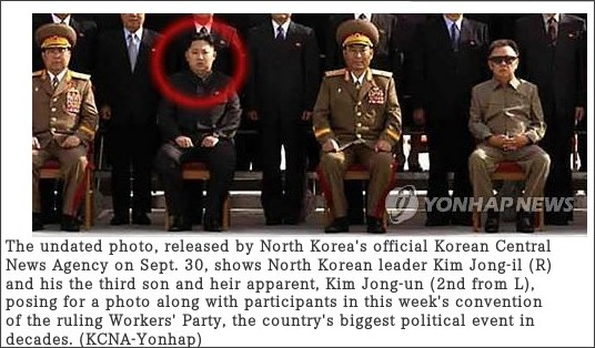 http://english.yonhapnews.co.kr/northkorea/2010/09/30/54/0401000000AEN20100930005800315F.HTML