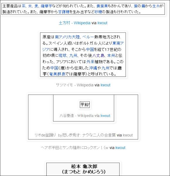 http://tokumei10.blogspot.com/2012/11/blog-post_883.html