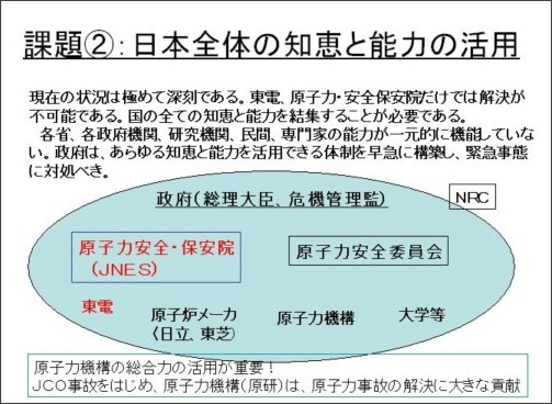 http://blogimg.goo.ne.jp/user_image/4a/4d/1f51cecee8834f2f52f29d165ef3c48c.jpg