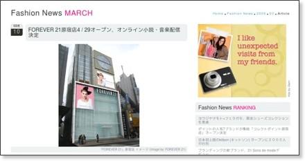 http://www.fashionsnap.com/news/2009/03/forever-21-harajuku.html