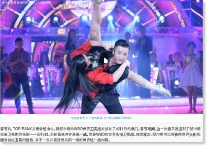 https://zx.sina.cn/2017-02-05/zx-ifyafcyx7052377.d.html