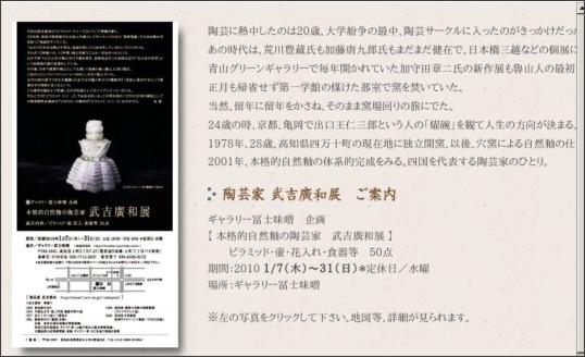 http://www1.ocn.ne.jp/~takeyosi/