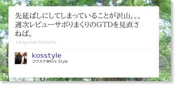 http://twitter.com/kosstyle/status/1585913282